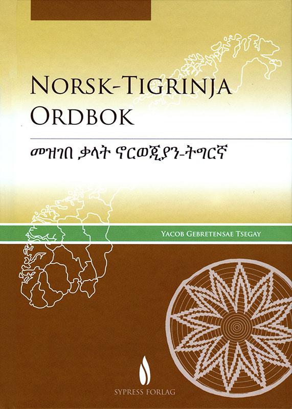 date in norway norsk gresk ordbok