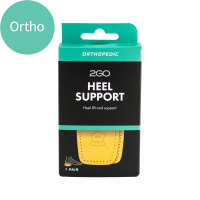 2GO heel support